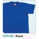 Unisex Royal
