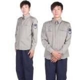 factory-uniform-malaysia 13